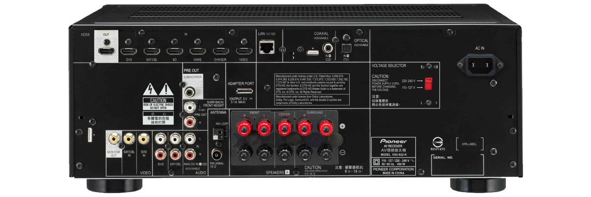 Pioneer VSX-822-K